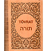 torah-translated-into-azerbaijani-language-for-the-first-time